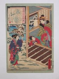 Thirty-Six Famous Geisha: Thirty-Five (Meigisanjuroku kasen: Sanjugo)