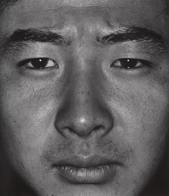 , 'ONE 120,' 1970, MIYAKO YOSHINAGA