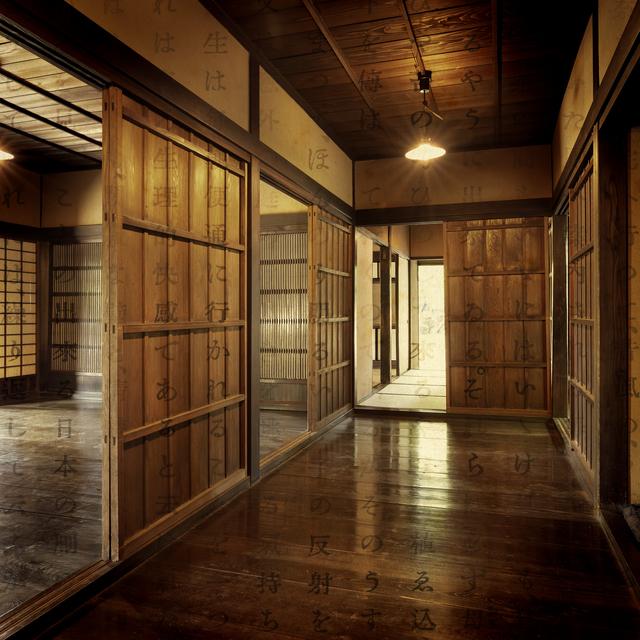 Inês d'Orey, 'Hachioji House', 2018, PRESENÇA