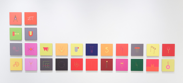 , 'Alphabet in Poomagrams,' 2017, Miller Yezerski Gallery