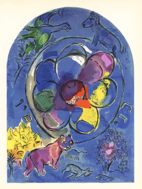 Marc Chagall, 'The Jerusalem Windows: Benjamin', 1962, Print, 20 Color Stone Lithographe, Inviere Gallery