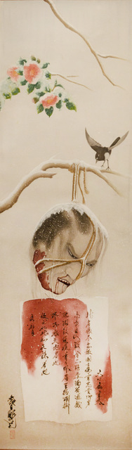 , 'Namakubi (severed head), Winter,' ca. 2010, Ronin Gallery