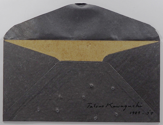 , 'Relation - Lead Envelope / Sesame,' 1989, SNOW Contemporary