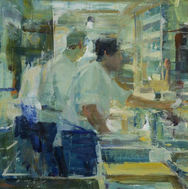 , 'Mizunas Window ,' , Gallery 1261