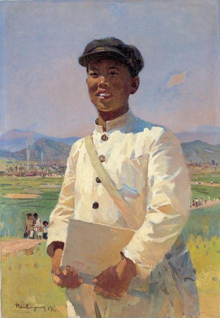 , 'Korean Student,' 1953, Hakgojae Gallery