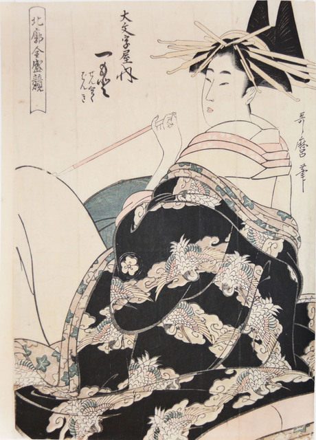 , 'Courtesan Hitomoto from the House of Daimonjiya,' ca. 1805, Ronin Gallery