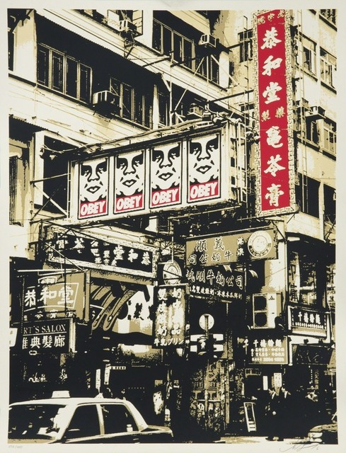 Shepard Fairey, 'Hong Kong Visual Disobedience', 2016, Print, Screenprint on paper, Rudolf Budja Gallery