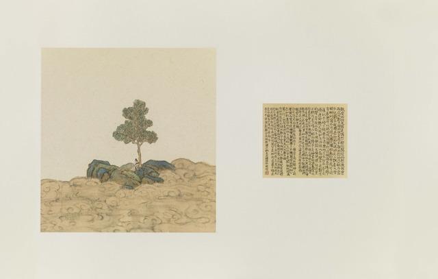 , 'Letter from Afar,' 2014, Galerie Ora-Ora