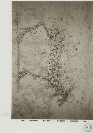 Joseph Beuys, 'Untitled (from Sand drawings) (Sandzeichnungen),' 1978, Forum Auctions: Editions and Works on Paper (March 2017)