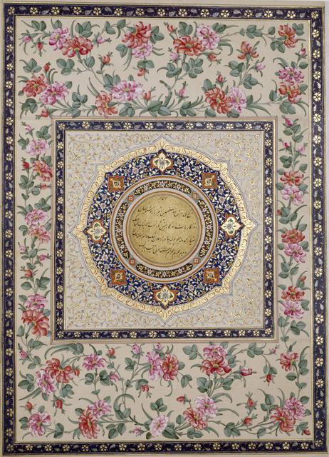 , 'Eröffnungsblatt eines Sammelalbums mit Widmungsinschrift ,' , Pergamonmuseum