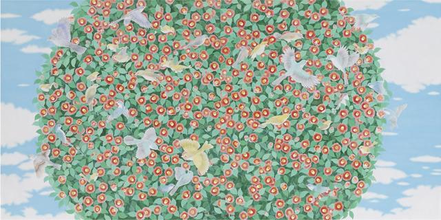 , 'Green Feeling_Love,' 2015, Galerie GAIA