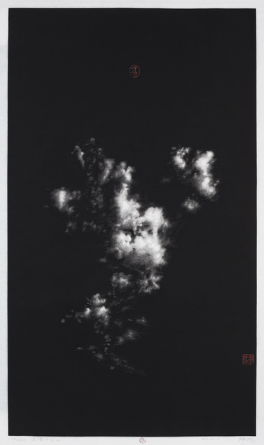 , 'The Cloud-Ten NO.2 ,' 2014, Asia Art Center