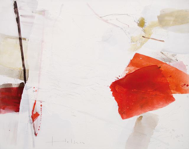 , 'Balance,' 2015, Artspace Warehouse