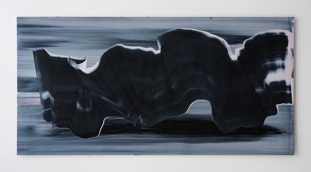 , 'Untitled 6,' 2017, Jenn Singer Gallery