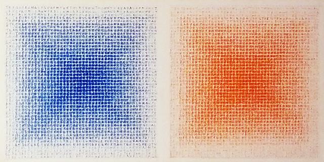 , 'Offset,' 2017, Nicole Longnecker Gallery