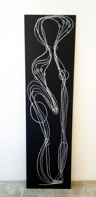 , 'sobre a distância entre as mãos e os olhos_vertical_corte_00,' 2014, Mul.ti.plo Espaço Arte