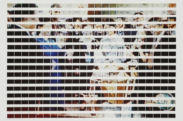 Zheng Guogu, 'Ten Thousand Customers, 240/10000', 1997, Barbara Gross