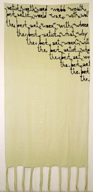 , 'Artist worth word,' 2016, Galerie Jérôme Poggi