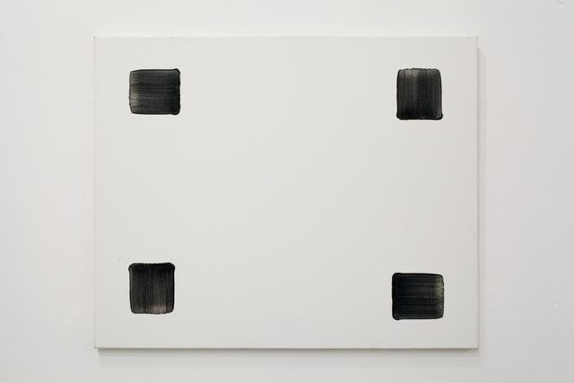 Lee Ufan, 'Correspondence', 1995, Galleria d'Arte Maggiore G.A.M.