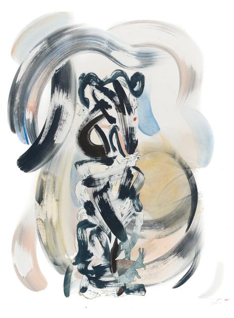 , 'Hand Me Down,' 2014, Moskowitz Bayse
