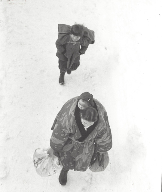 Kiichi Asano, 'Echigo-Tazawa', 1957, Elizabeth Houston Gallery