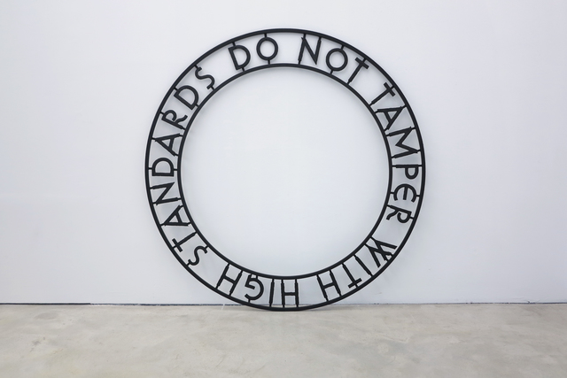 , 'Do not tamper with high standards,' 2015, ŻAK | BRANICKA