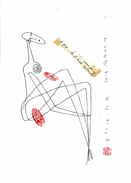 , 'Last Romance,' 2017, Michele Mariaud Gallery