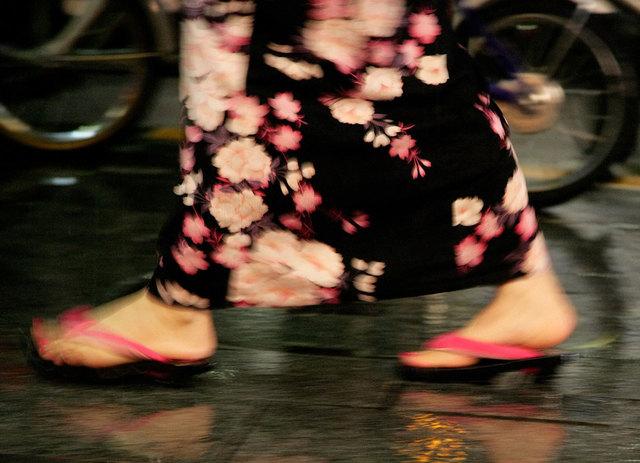 , 'Ginza No Hana,' 2007, Fifty Dots