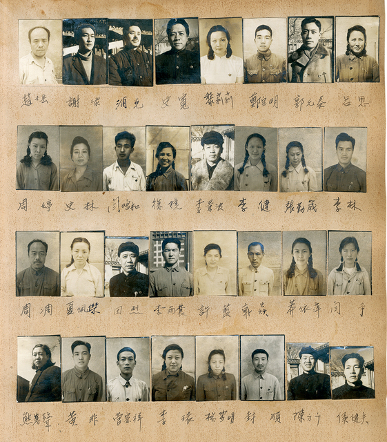 , 'Album of staff standard portraits of Beijing Film Studio in its initial stage,' ca. 1950, Taikang Space