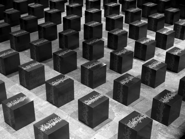 , 'Seven Times,' 2010, Galerie Thomas Schulte
