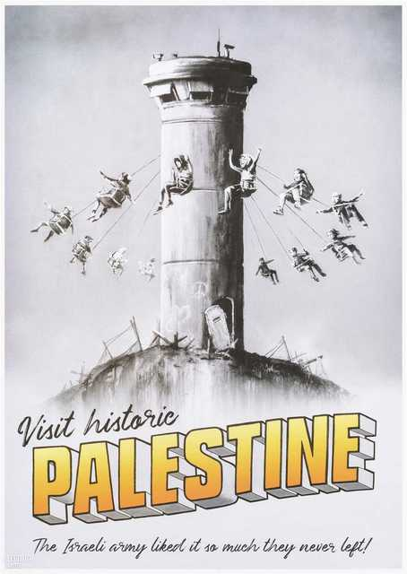 Banksy, 'Welcome To Palestine', 2018, Tate Ward Auctions