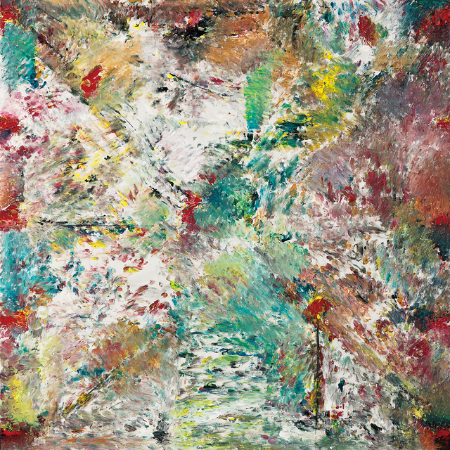 Park Yungnam, 'Untitled', 2007, Seoul Auction