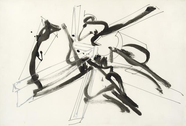 , 'Etude pour Beethoven IV,' 1992, Jeanne Bucher Jaeger
