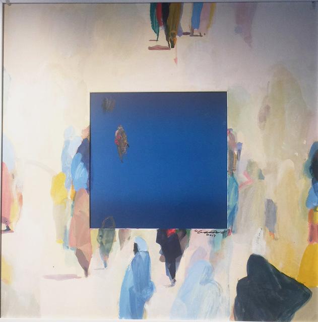 , 'Untitled,' 2017, al markhiya gallery