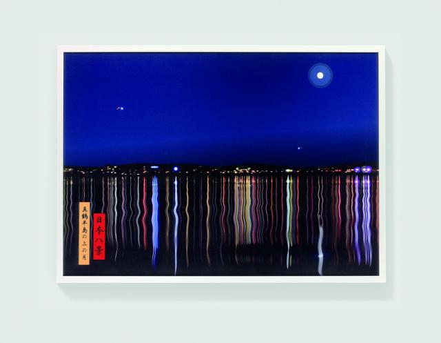 Julian Opie, 'View of Moon over Manatsuru peninsula', 2009, Cristea Roberts Gallery