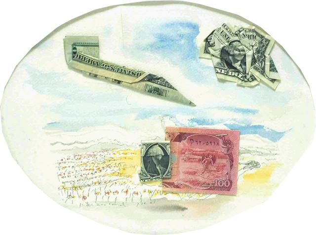 , 'Narcotics Exchange (Afghanistan),' 2005, Rosamund Felsen Gallery