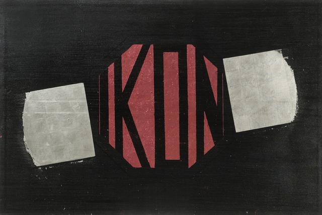 , 'VHS Ikon,' 2012, Galeria Filomena Soares