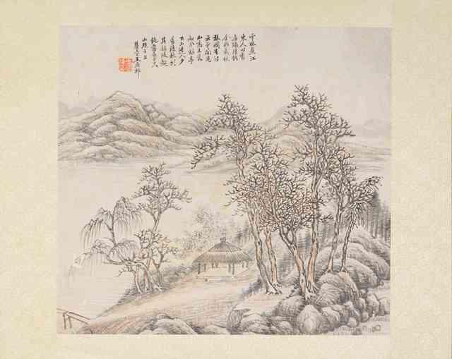 , 'Landscape in Autumn,' , Liang Yi Museum