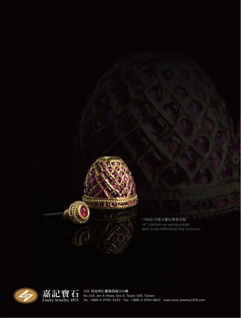 , '19th Century an antique ruby and gold perfume bottle,' 19th Century, Lucky Jewelry Co.