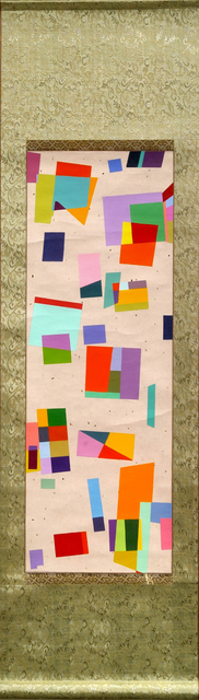 , 'Scroll #5,' 2006-2017, Lora Schlesinger Gallery