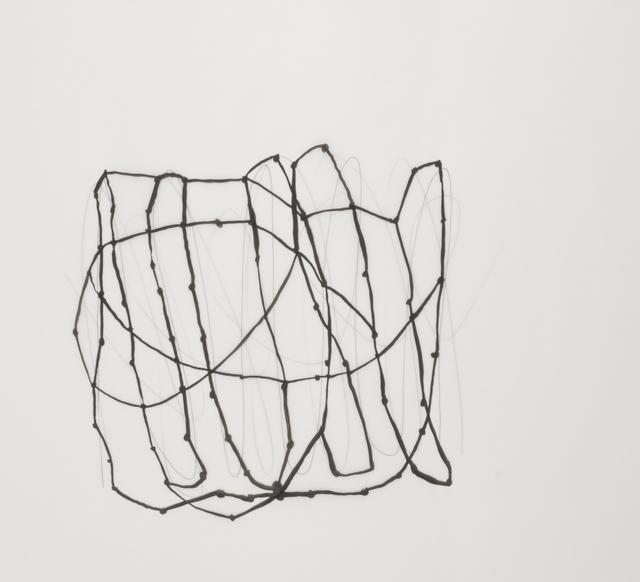 , 'Building,' 2019, Pi Artworks Istanbul/London