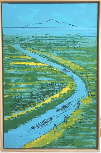 Udo Kaller, 'Japanese Rice Plant', 2004, Aurifer AG