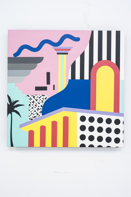 , 'Comporta,' 2018, Underdogs Gallery