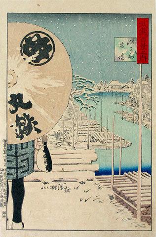 , 'One Hundred Views of Musashi: Fukugawa, Kiba,' ca. 1884, Scholten Japanese Art