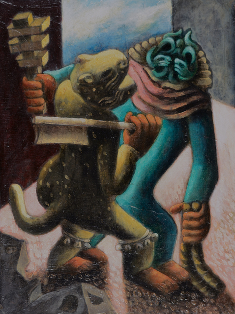 , 'Tlaloc and the Tiger,' 1939, Caldwell Gallery Hudson