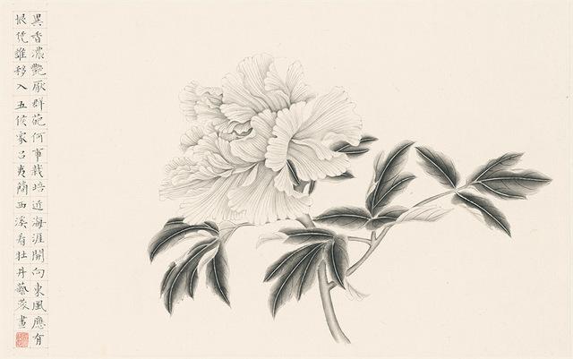 , 'Peony 1,' 2017, Alisan Fine Arts