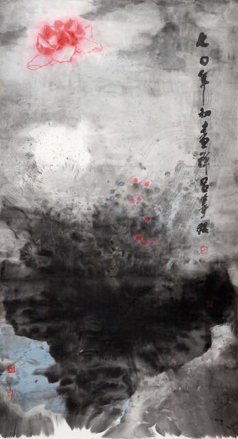 , 'Zen Painting A70-11,' 1970, Alisan Fine Arts