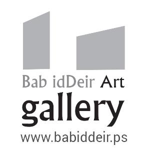Bab idDeir Art Gallery
