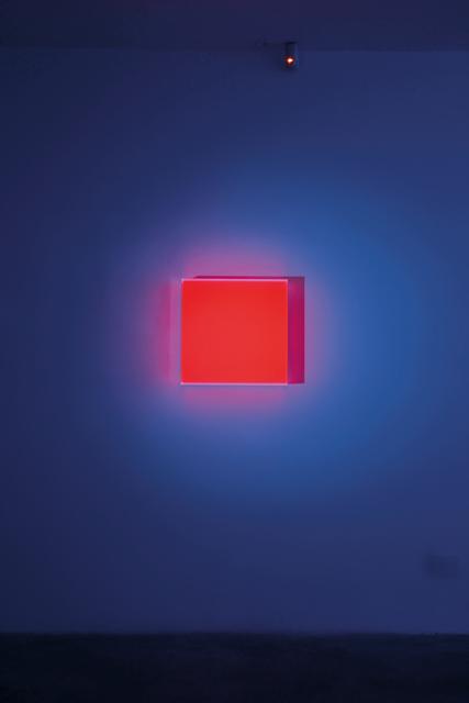 , 'Colormirror Karlsruhe red,' 2011, Dep Art Gallery