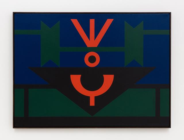 , 'Emblema 78,' 1978, Mendes Wood DM
